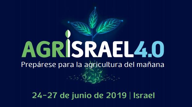 Israel, un líder comprometido con la sostenibilidad y la innovación agrícola
