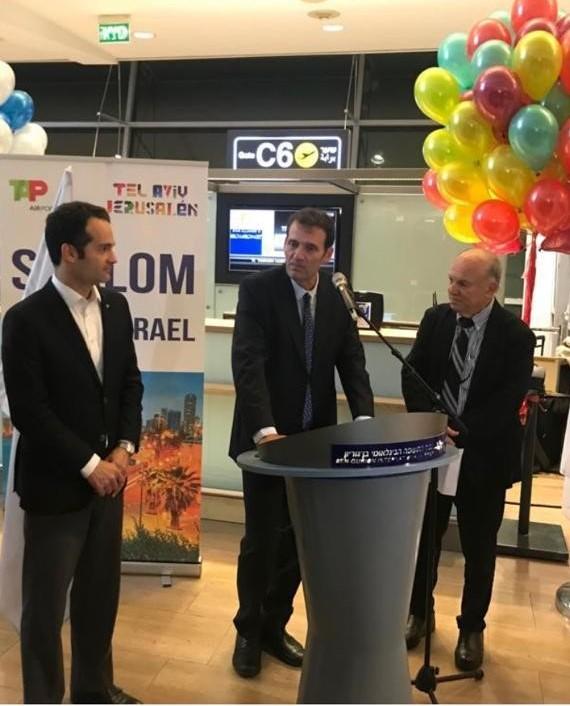 TAP AIR Portugal: vuelo diario directo Lisboa – Tel Aviv