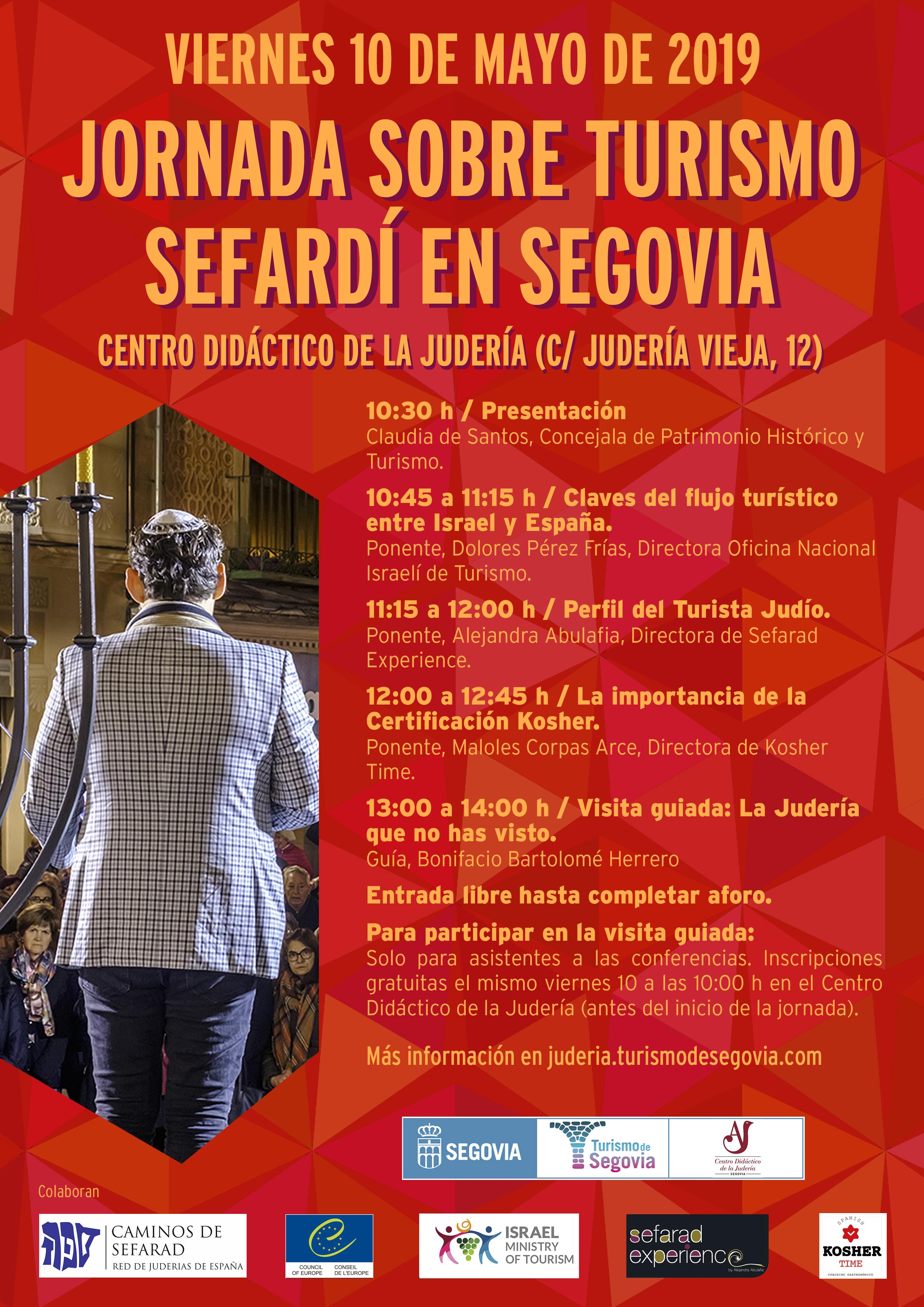 Segovia organiza la primera jornada sobre turismo sefardí