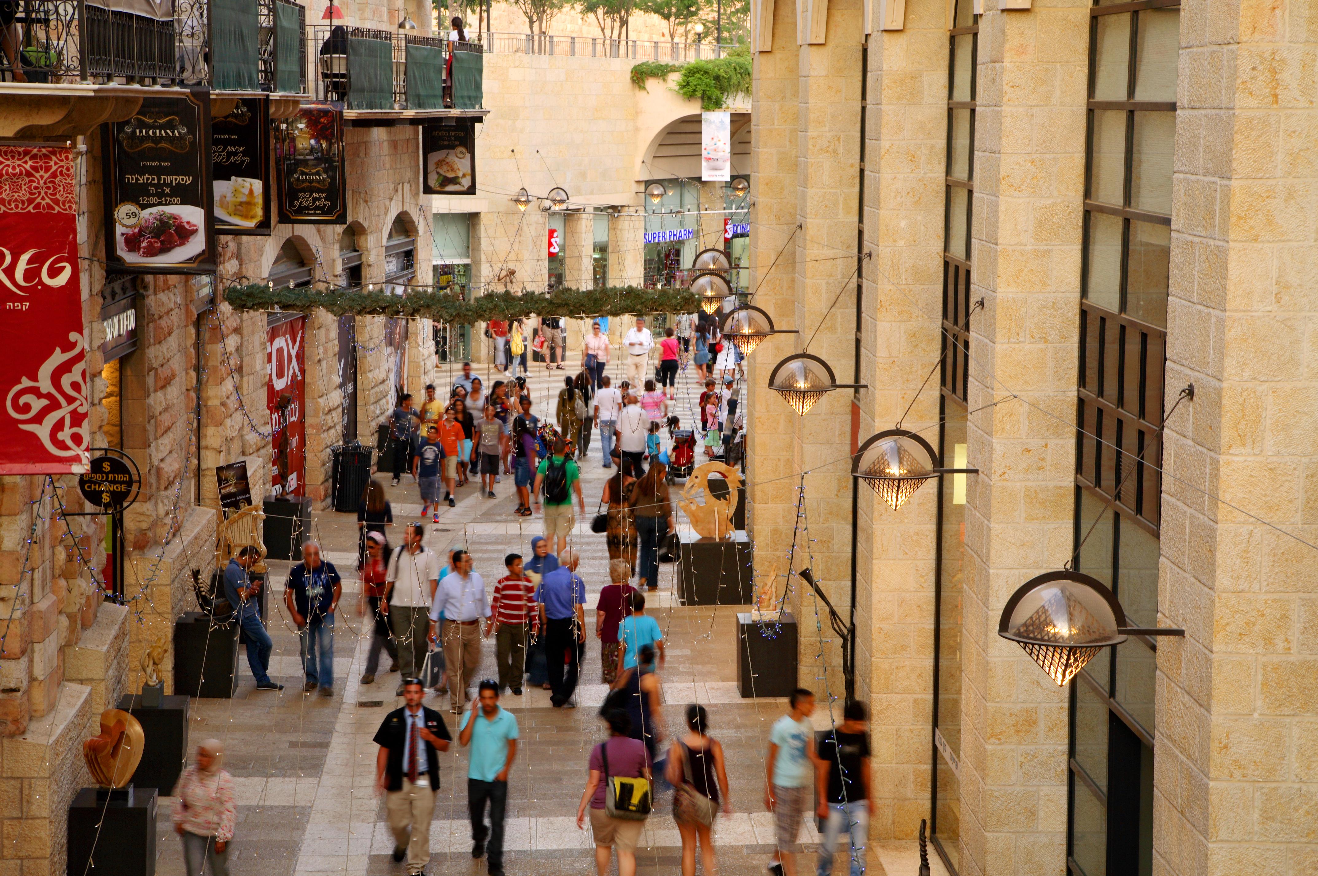 Jerusalén presenta su Anuario Estadístico con datos positivos en materia de turismo y tecnología
