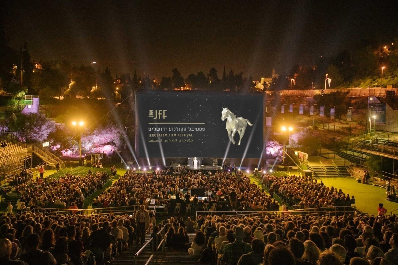 La 36ª edición del festival de cine de Jerusalén empieza el 25 de julio