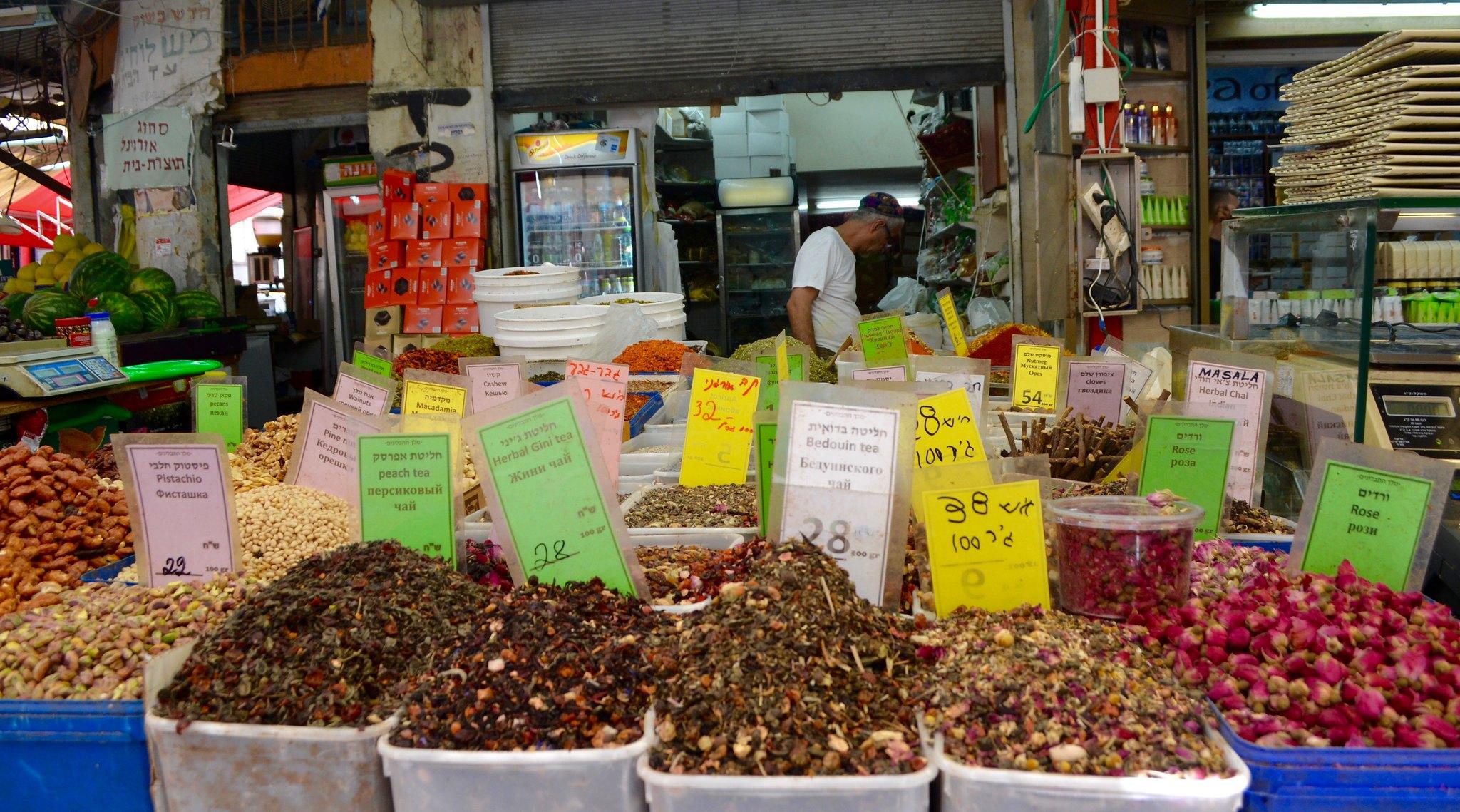 Tours en inglés gratuitos por diferentes barrios de Tel Aviv
