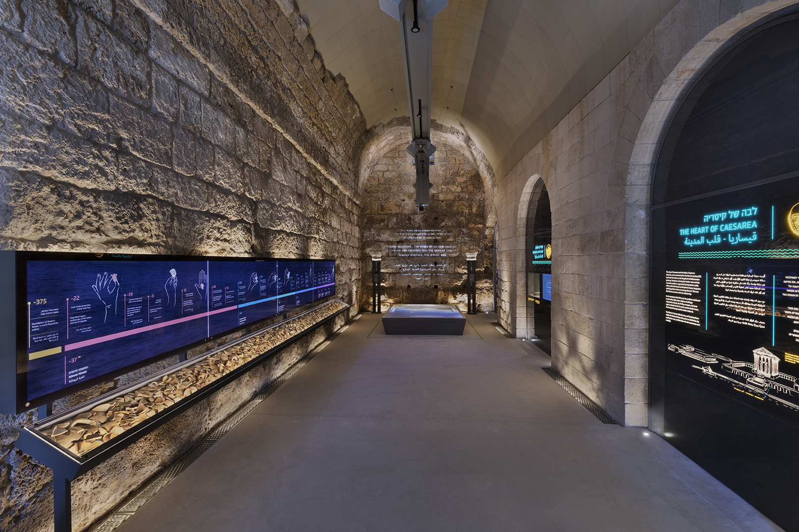 Apertura del Centro de Visitantes en el Parque Nacional de Cesarea tras la restauración de los arcos
