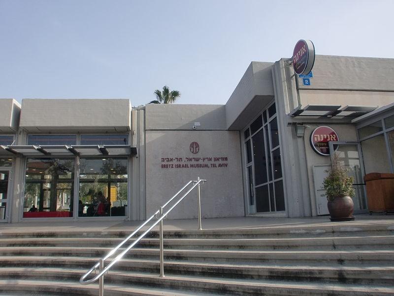 Los principales museos de Israel reabren sus puertas bajo un programa piloto del Gobierno