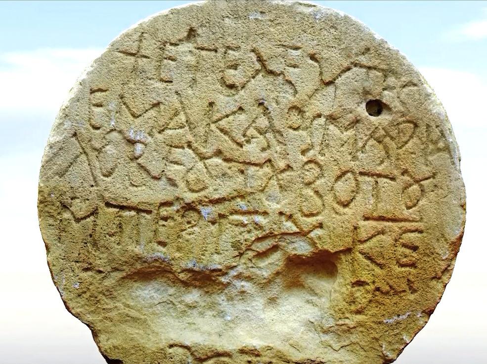 Encontrada una piedra con inscripciones en griego en el Parque Nacional de Nizzana