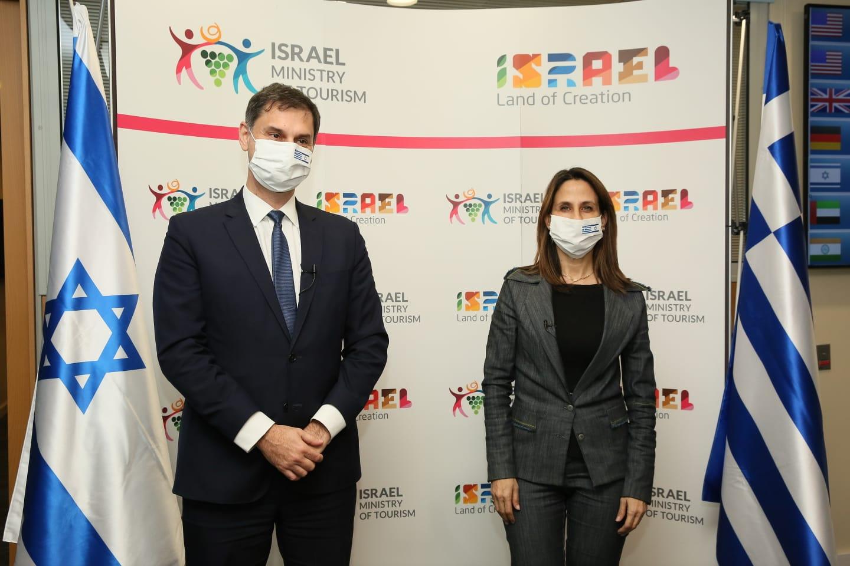 Israel abre con Chipre y Grecia un corredor seguro para vacunados