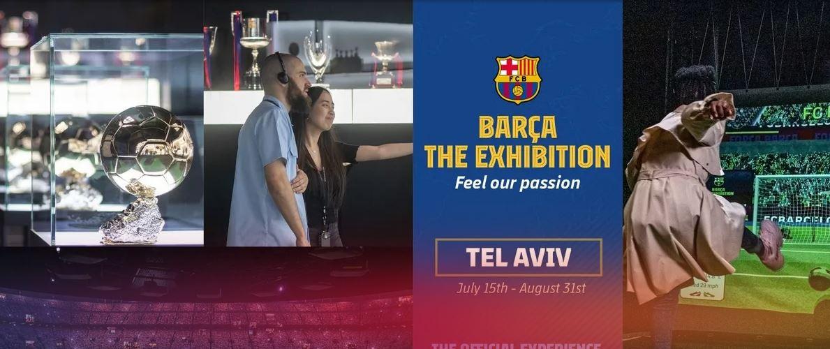 La exposición 'Barça The Exhibition' se estrenará a nivel mundial el 15 de julio en Israel